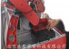 水晶石切割机