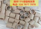 尼龙6轴套 塑料衬套 尼龙轴承滑块 工程塑料合金