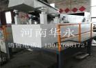 涡电流金属分选机 铜铝锌分选设备 铝塑分离机