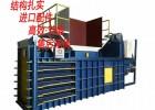 塑料打包机 昌晓机械设备 出售半自动液压打包机