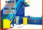 昌晓机械设备 出售大型废纸打包机 深圳全自动液压打包机