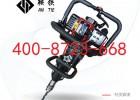 阿克苏鞍铁RX钢轨钻孔机矿用专业工具适用领域