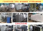 供应塑料废气处理臭氧发生器成套设备-山东华林臭氧