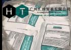 太原道康宁片状硅树脂OFS-6018生产公司