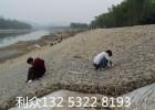 水库治理格宾网垫  水利工程建设雷诺护垫