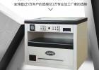 廠家直銷不干膠名片標簽印刷機