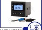 在线电导率仪 电导率测试仪 大量程 高量程