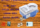 天津ic卡智能水表-ic卡水表-创拓水表-水表厂