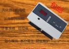 漳州聯網多用戶電表-多用戶智能電表價格-多用戶電表廠