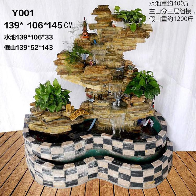 Y001_副本