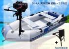 船用发动机船挂机马达推进器船外机速海厂家