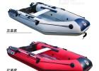 橡皮船_橡皮艇_充气船_冲锋艇-钓鱼艇价格批发