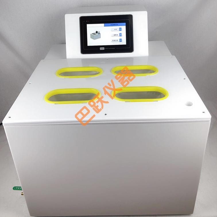 上海血浆解冻箱恒温解冻箱(融浆机)供应