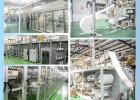 工厂OEM/ODM代加工贴牌定制纸尿裤尿不湿一次性失禁用品
