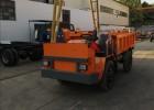 矿用井下运矿车厂家8吨16吨大马力可定做井下运矿车