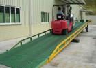 移动式登车桥厂家 集装箱装卸货平台