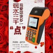 长沙市聚付信息技术有限公司
