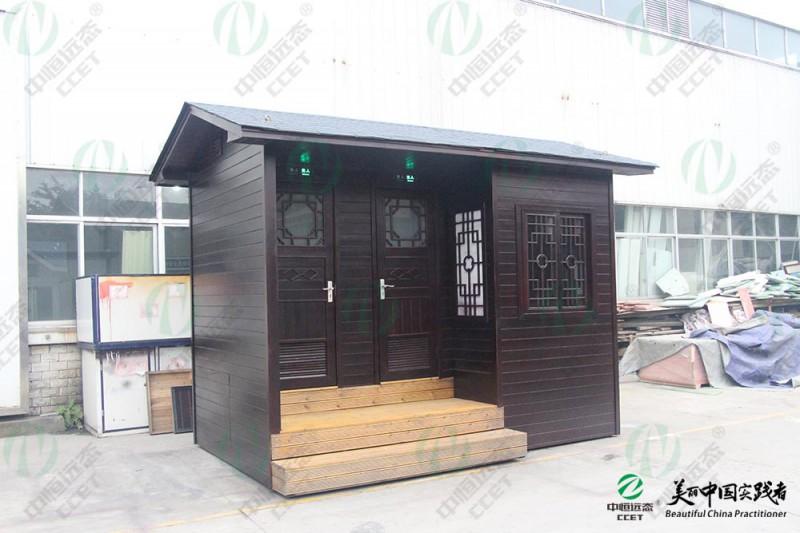 真空生态环保移动厕所 移动厕所厂家