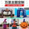(万圣节)充气南瓜装饰万圣节主题卡通气模广告模型定制
