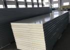 聚氨酯夹芯板 PU彩钢夹芯板 聚氨酯冷库净化板