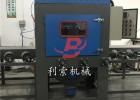 圆管外壁强化自动喷砂机