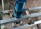 现货直销干挂大理石打孔机槽钢打孔器