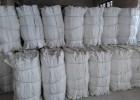 成都吨袋成都吨袋厂成都吨袋厂家成都吨袋定做批发