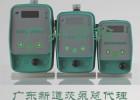 广东新道茨电磁计量泵佛山NEWDOSE加药泵DFD