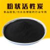 处理工业废水活性炭吸附法的原理