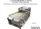 牛油果选果机 牛油果自动选果机 可定制分选等级
