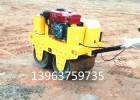 大兴安岭小型压路机双轮汽油震动压实机