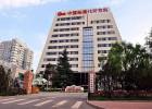 北京科技研究院转让及变更要求