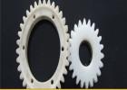 MC耐磨尼龙齿轮 运输齿轮 尼龙链轮 塑料链轮塑料耐磨齿轮