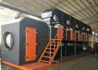 喷漆除尘除味设备RCO吸附脱附催化燃烧设备产品介绍