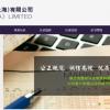厦门ISO9001认证流程
