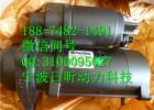 韩国大宇发电机组发电机组配件及维修服务