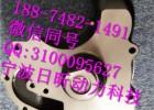 Perkins铂金斯柴油机1506/1306水泵总成