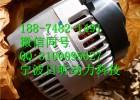 沃尔沃发电机组731GE/1341GE充电机网站