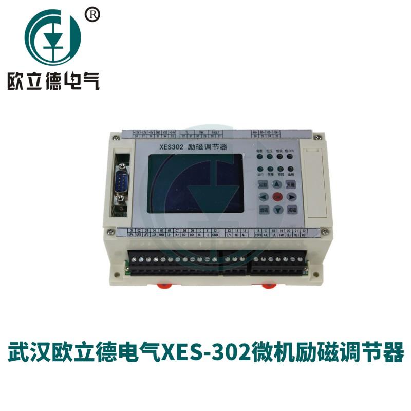 XES-302发电机励磁控制器