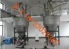 活性炭投加设备