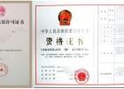 广州哪里可以办理进出口许可证需要的资料及流程