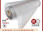 河北安平丝网之乡---尚亿不锈钢金刚网生产厂家