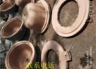 江苏70公分大农村铝盆下乡倒锅模子倒铝壶水产品在线咨询