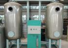 60吨不锈钢钠离子交换器