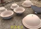 来宾50公分大农民铝锅制作模具倒铝锅模具铝盆模具优质商家