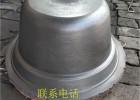 眉山70公分大下乡倒锅制作铝锅铸铝锅铝锅铝盆铝勺优质商家