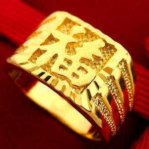 千阳黄金回收价格如何免费登门收