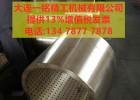 DF-5自润滑轴套 DF-5(3)高强铜合金固体自润滑