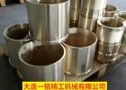 AMPCO18铝青铜合金 ZCuAl10Fe3铜套带自润滑