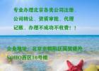 北京教育研究院转让内设培训中心